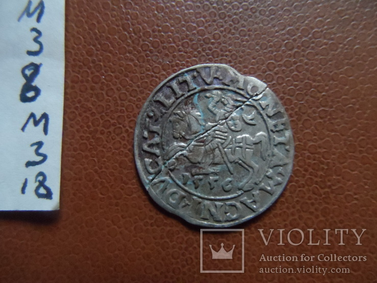 Полугрош  1556   серебро   (М.3.18)~, фото №7