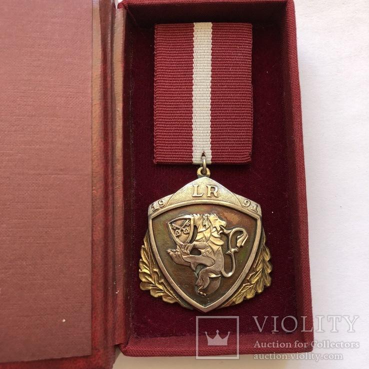 Медаль За Баррикады Латвия