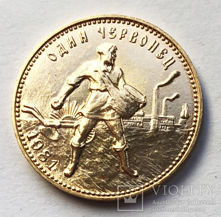 10 рублей 1981 года. ММД. UNC.