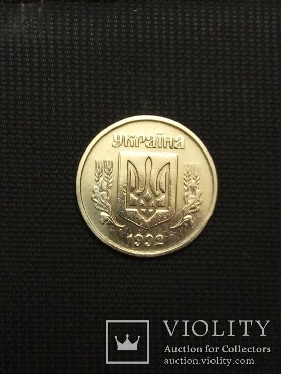 25 копеек 1992 г. Луганский чекан, английскими штемпелями.