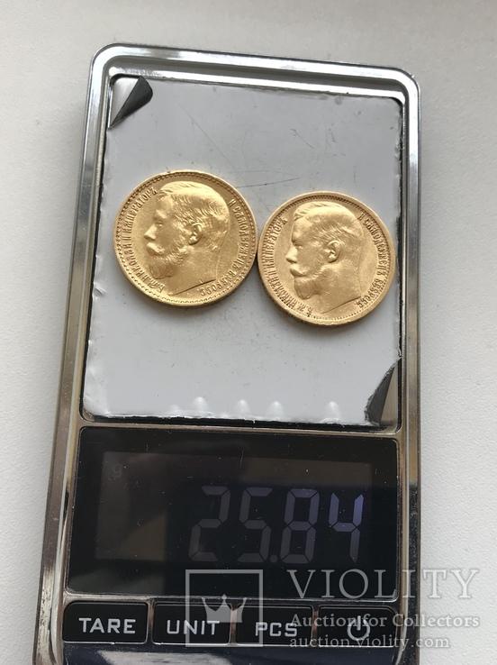 15 рублей 1897 года 2 штуки обе разновидности