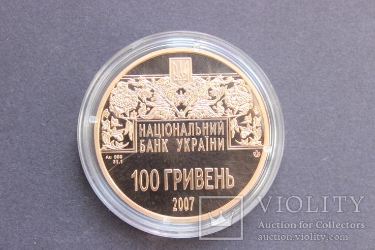 100 гривен 2007