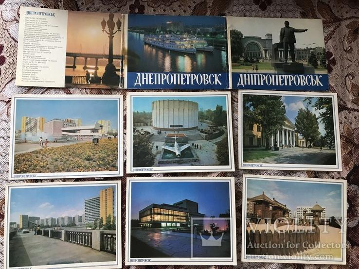 Набор открыток «Дніпропетровськ», фото №2