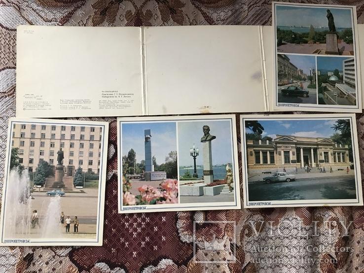 Набор открыток «Дніпропетровськ», фото №3
