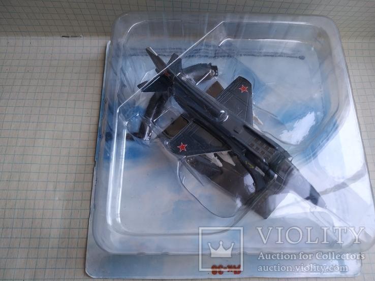 Як-38, фото №2