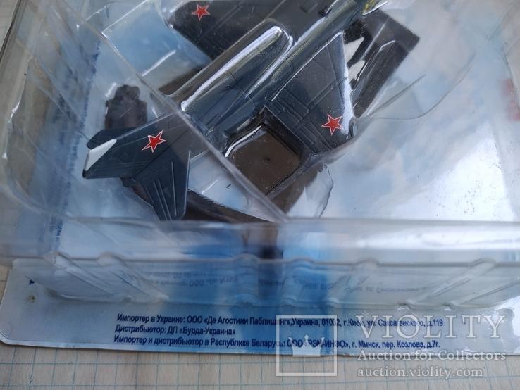 Як-38, фото №5
