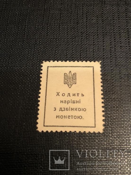40 шагів УНР UNC, фото №3