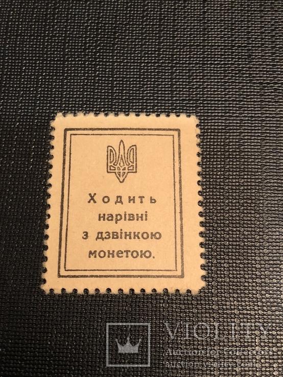 20 шагів УНР UNC, фото №3