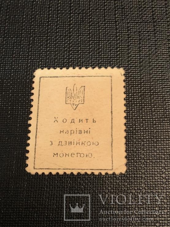 50 шагів УНР, фото №3