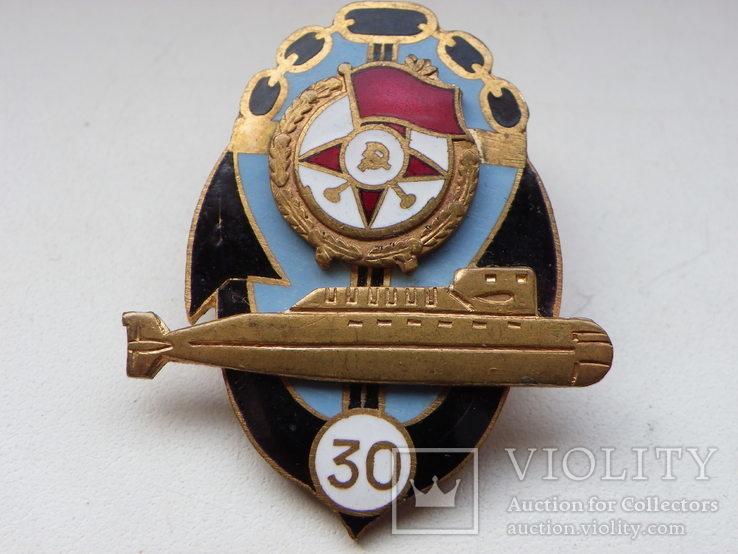 ВМФ Подлодка 30