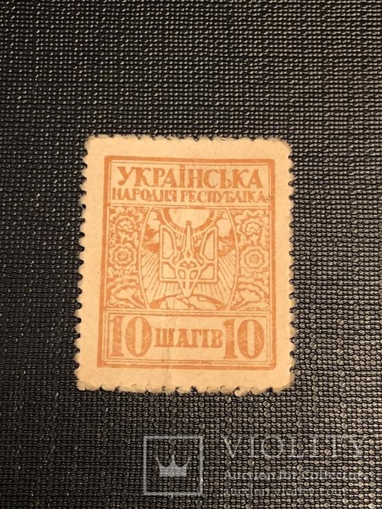 10 шагів УНР, фото №2