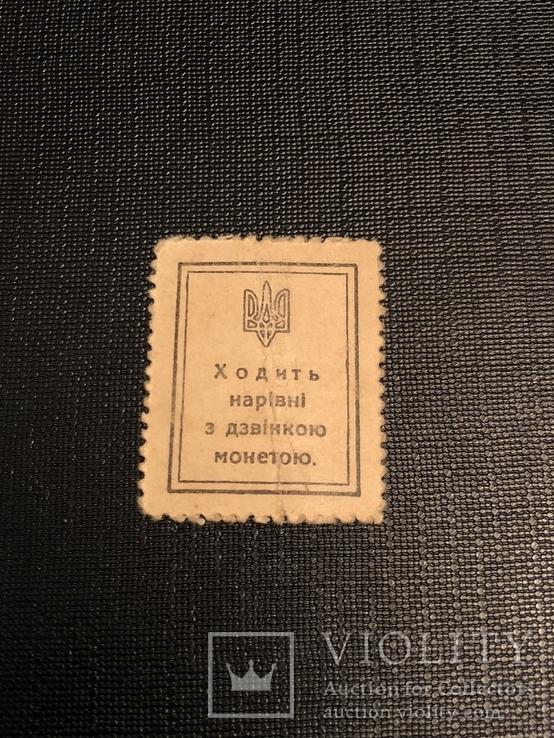 10 шагів УНР, фото №3