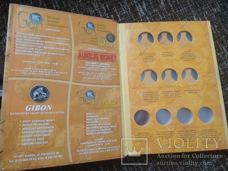 Альбом для монет 2 злотых. 1995-2003