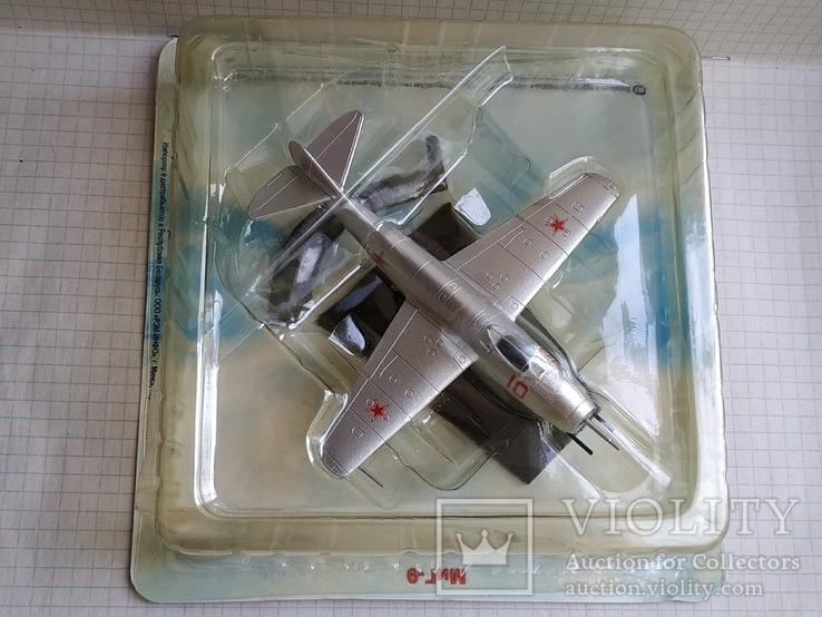 МиГ-9., фото №2