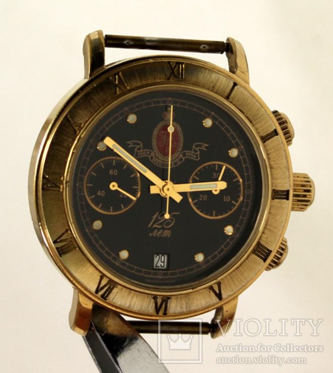 Часы Полет Хронограф.