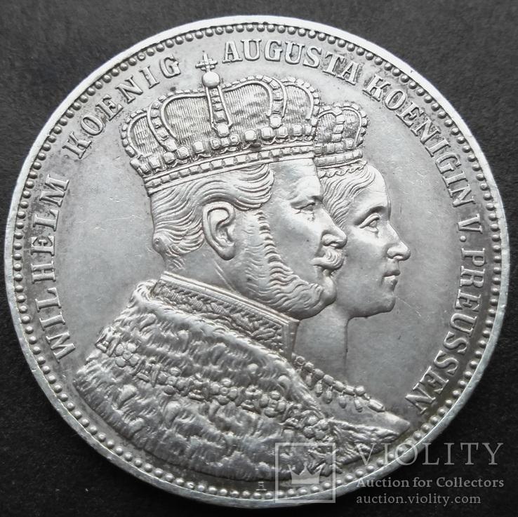Коронационный Талер 1861