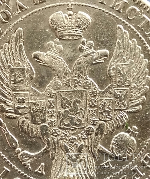Рубль 1845