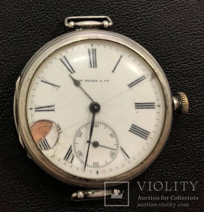 Серебряные карманные часы MOSER 84 пробы