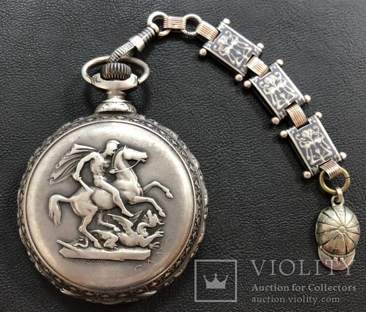 Серебряные карманные часы REMONTOIR