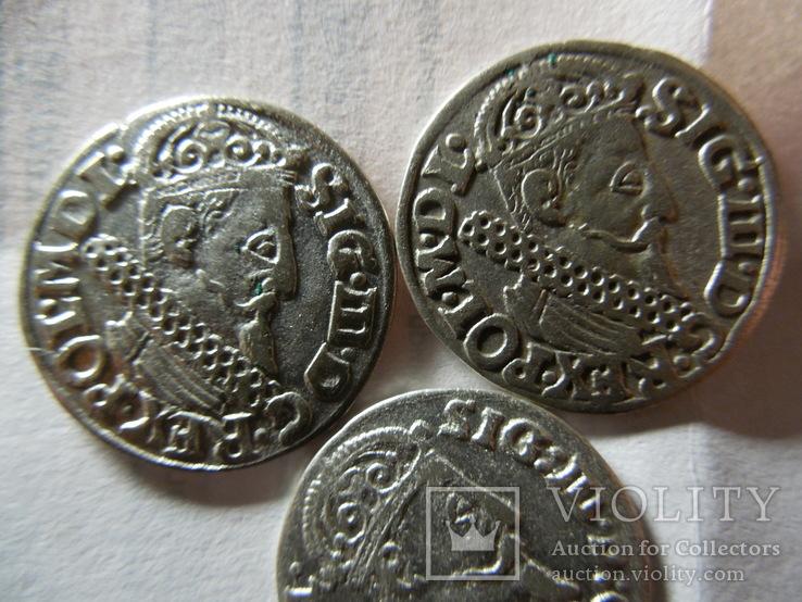 Три гроша 22-24 года, фото №7