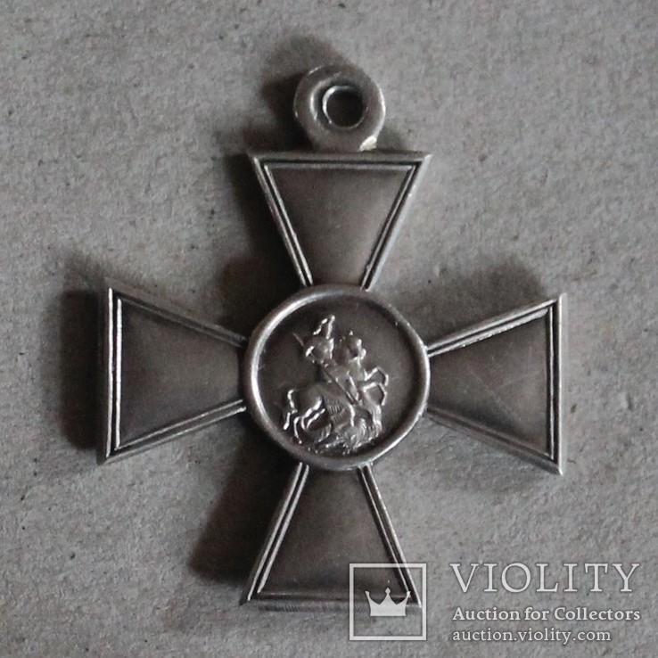 Георгиевский крест 876 790