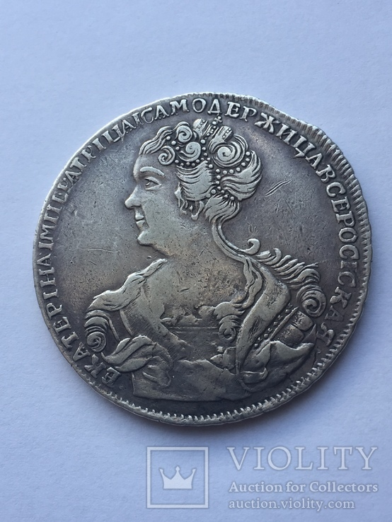 Рубль 1725 СПБ, фото №3