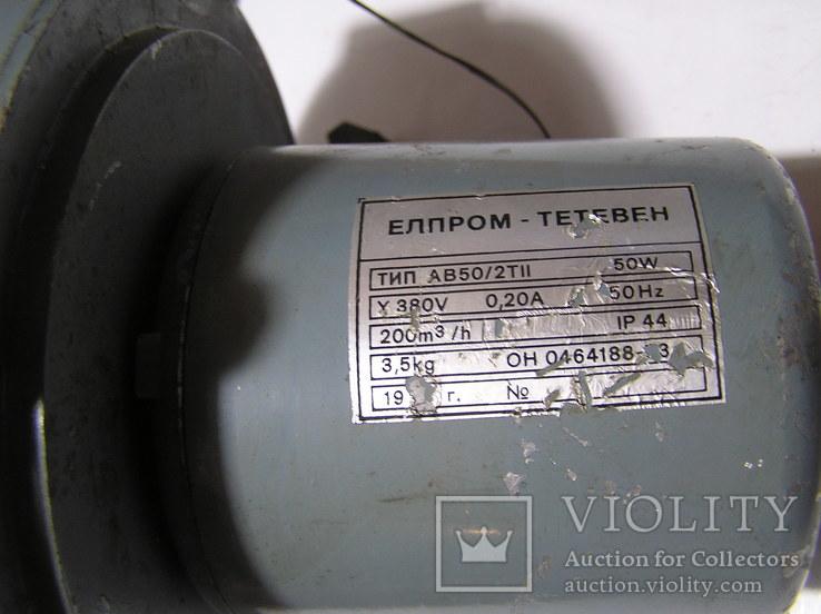 Двигатель с улиткой. 380 вольт.Болгария. 50 вт., фото №3