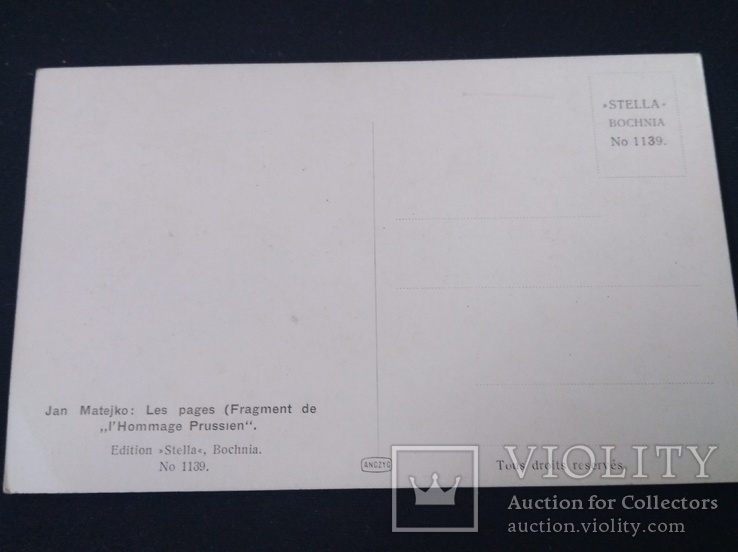 Post Card, фото №6