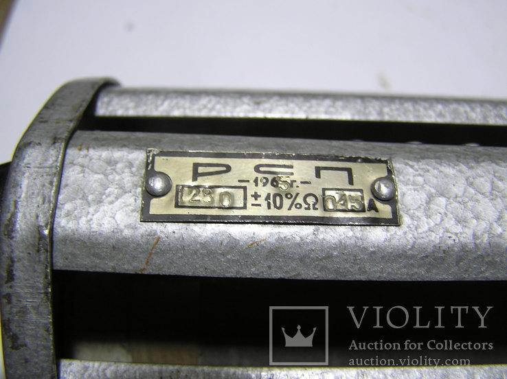 Реостат РСП 1280 Ом . Б/у., фото №3