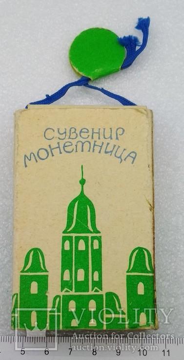 Монетница Сувенис СССР Выборг новая в упаковке