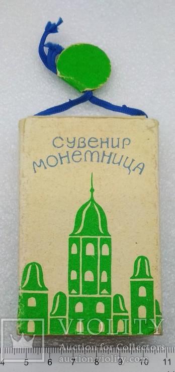 Монетница Сувенис СССР Выборг новая в упаковке, фото №3