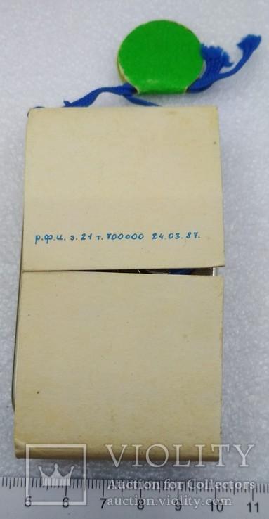 Монетница Сувенис СССР Выборг новая в упаковке, фото №6