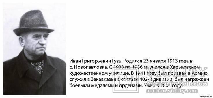 И.Гузь Алушта 1989г. бумага акварель 47х36см, фото №12