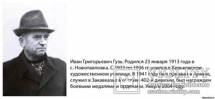 Иван Гузь Кухонный натюрморт 1987г. бумага акварель 47х36см, фото №13