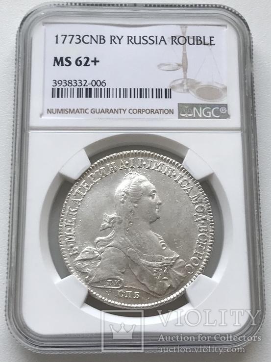 Рубль 1773 года в мс -62+