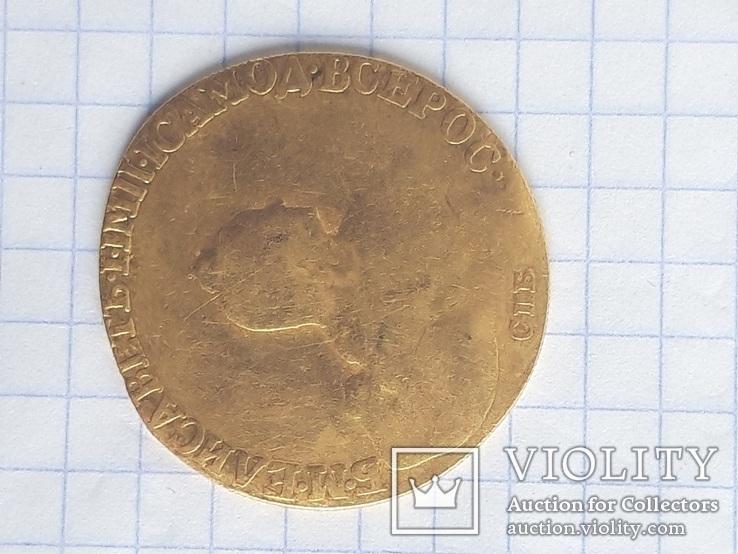 10 рублей 1756 СПБ  Российская Империя