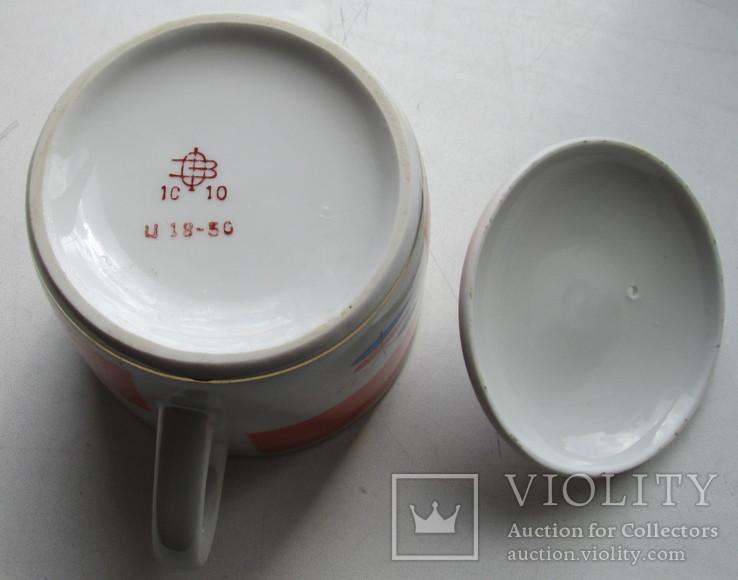 Советский чайник., фото №5