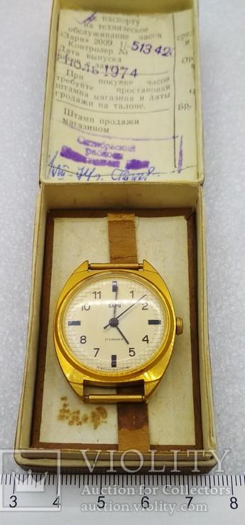 Часы Заря СССР позолота AU 10 , паспор и коробка, на ходу.