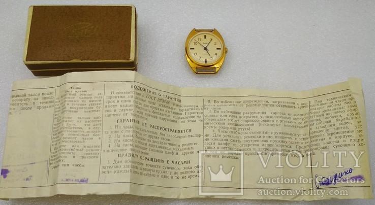 Часы Заря СССР позолота AU 10 , паспор и коробка, на ходу., фото №13