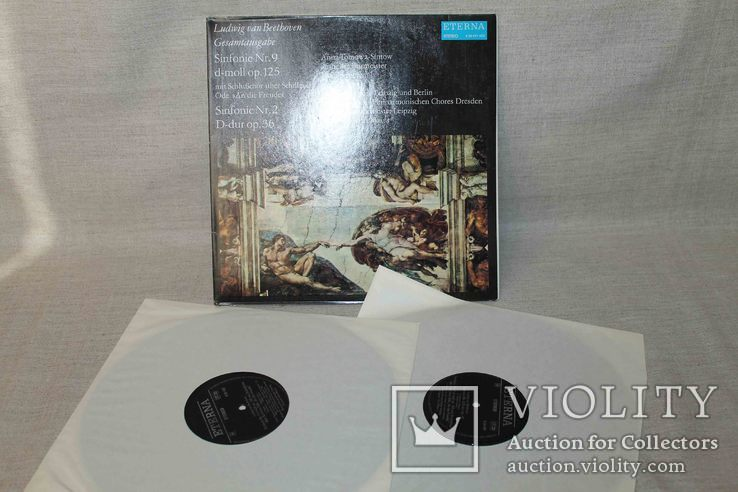 Пластинки 2 шт. Ludwig van Beethoven, фото №6