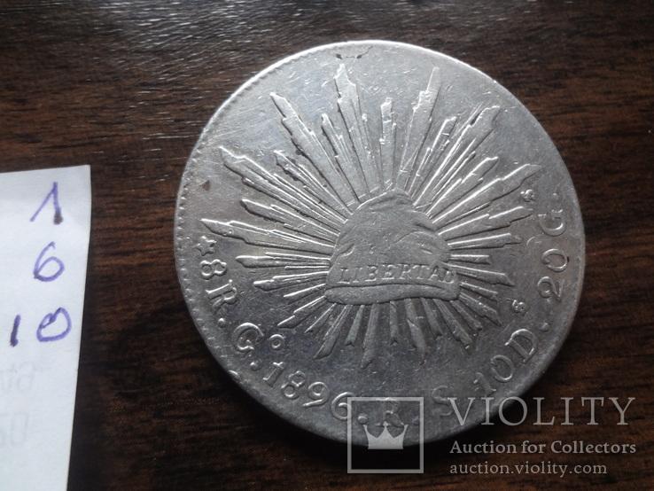 8 риалов 1896  Мексика серебро   (Л.6.10)~, фото №8