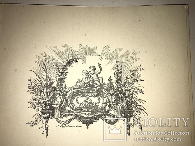 1916 Английские и французские гравюры 18 века всего 300 тираж