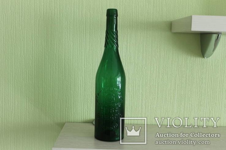 Пивная бутылка Харьков, фото №3