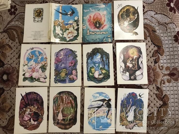 Дюймовочка набор открытки, днем рождения