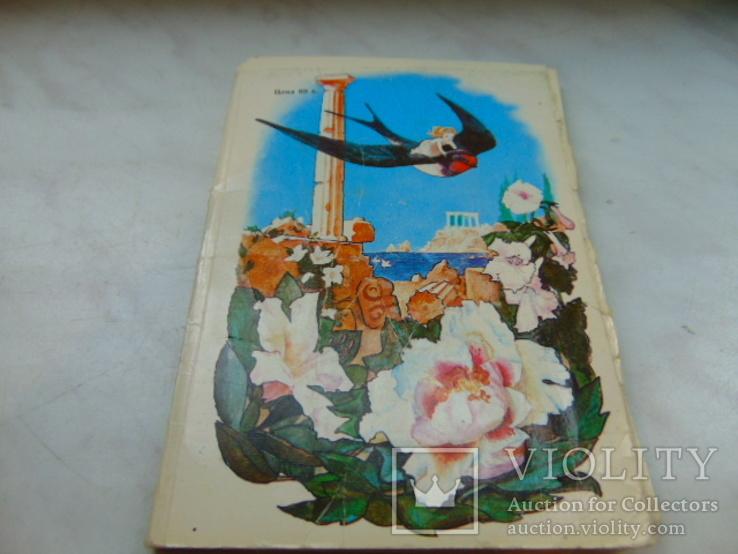 Дюймовочка набор открытки