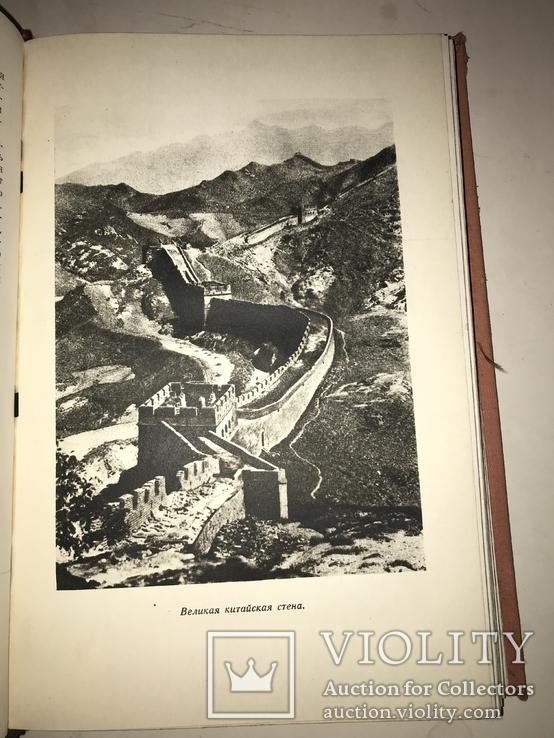 1959 Путешествие в Китай Соцреализм, фото №9