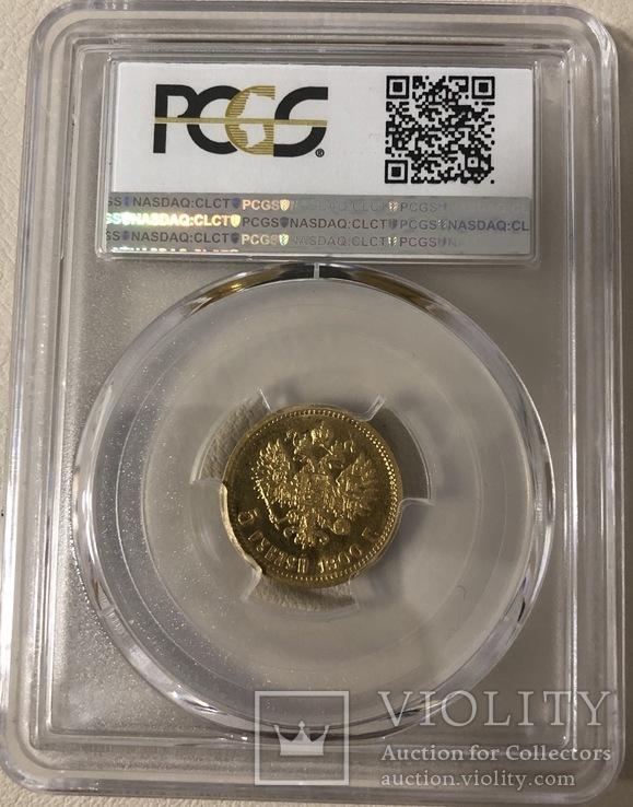 5 рублей 1900 год Россия золото 4,30 грамма 900', фото №3