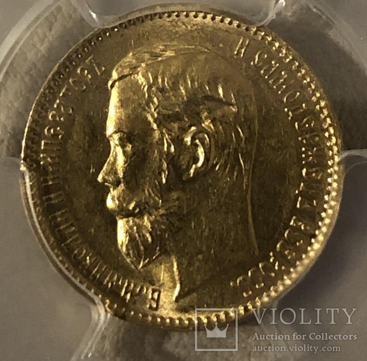 5 рублей 1900 год Россия золото 4,30 грамма 900', фото №4