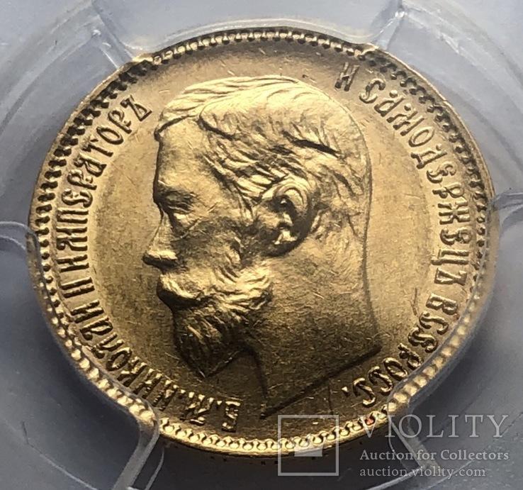 5 рублей 1900 год Россия золото 4,30 грамма 900', фото №6