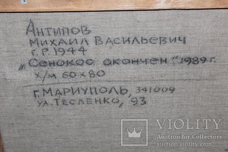М.В. Антипов. Сенокос окончен. 1989. 60х80, фото №13